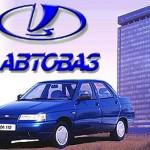 АвтоВАЗ перешел под контроль альянса Renault-Nissan