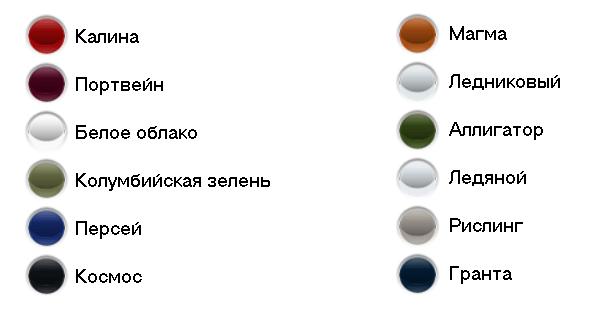 Варианты окраски кузова Калины-2. Не все доступны в июле. Автомобили Лада Калина 2. Новости, описание, видео.