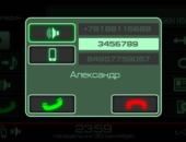 Синхронизация магнитолы с телефоном
