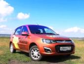 Тест-драйв Калины-2 с АКП. Автомобили Лада Калина 2. Новости, описание, видео.