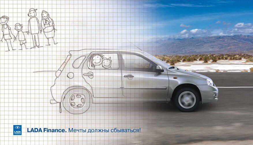 Реклама LADA Finance. Автомобили Лада Калина 2. Новости, описание, видео.