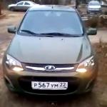 Отзыв об автомобиле «Калина-2» в комплектации «Люкс с МКПП»