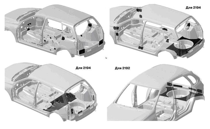 Схема шумозоляции хэтчбека и универсала Калина-2. Автомобили Лада Калина 2. Новости, описание, видео.