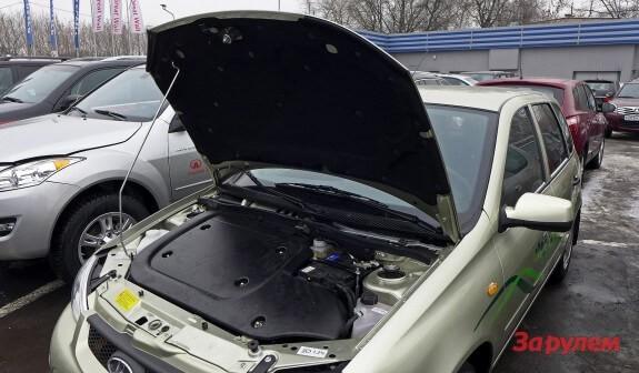 Электромобиль EL LADA, созданный на базе Лады Калины. Автомобили Лада Калина 2. Новости, описание, видео.