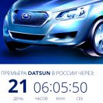 Российский Datsun и кабриолет Granta