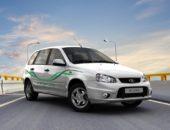 LADA El Lada, электромобиль на базе Лады Калины. Автомобили Лада Калина 2. Новости, описание, видео.