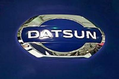 Логотип японского бренда Datsun. Автомобили Лада Калина 2. Новости, описание, видео.