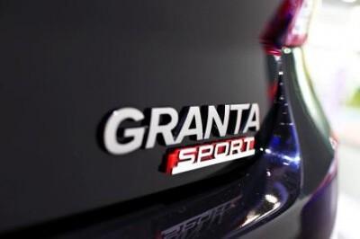 Изображение самого быстрого автомобиля LADA. Автомобили Лада Калина 2. Новости, описание, видео.