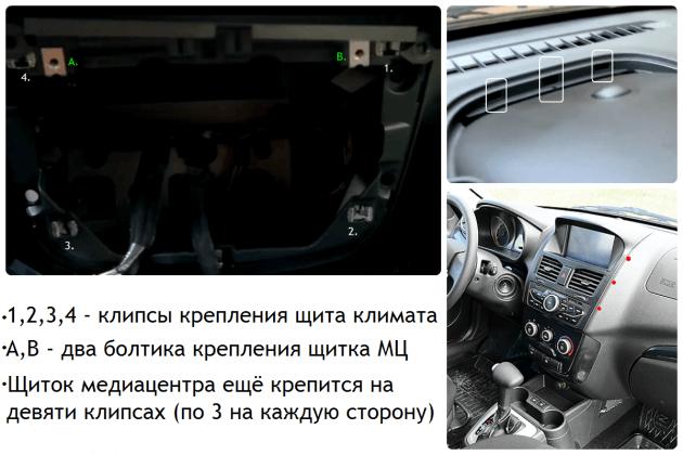 Центральная консоль Калины-2, комплектация Люкс. Автомобили Лада Калина 2. Новости, описание, видео.