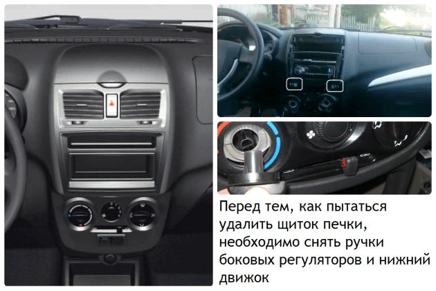 Центральная консоль Калины-2, комплектация Стандарт. Автомобили Лада Калина 2. Новости, описание, видео.