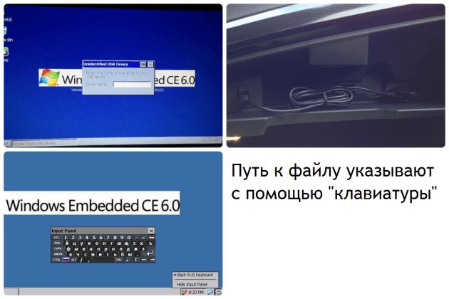 Задние пластиковые подкрылки после установки. Автомобили Лада Калина 2. Новости, описание, видео.