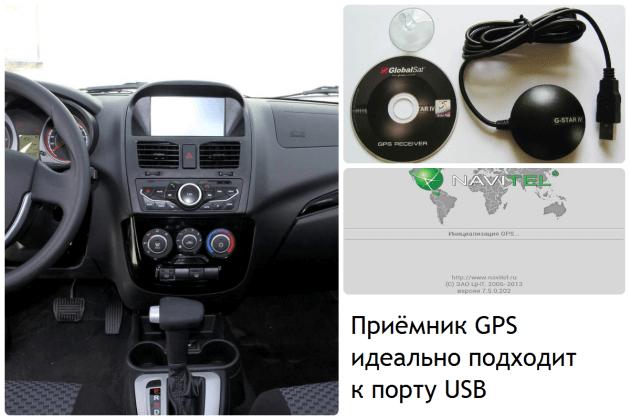 Магнитола Калины-2, GPS-навигатор, софт Navitel. Автомобили Лада Калина 2. Новости, описание, видео.