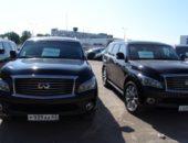 Infiniti QX56, автоцентр Тольятти ВАЗ. Автомобили Лада Калина 2. Новости, описание, видео.