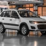 Автомобили Kalina Cross ВАЗ производит серийно