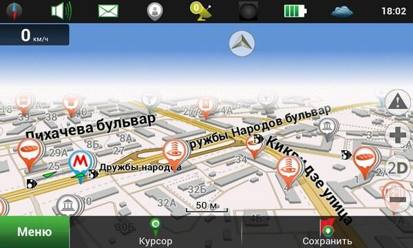 Navitel 7.5.0.202 в действии. Автомобили Лада Калина 2. Новости, описание, видео.
