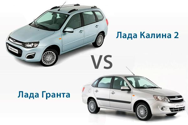 Калина-2 универсал и седан Гранта. Автомобили Лада Калина 2. Новости, описание, видео.