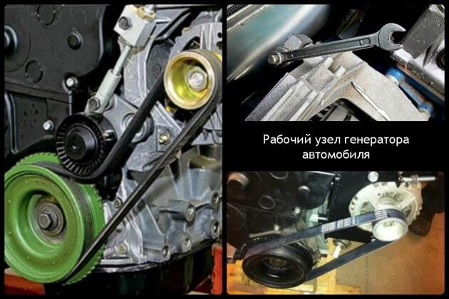 Рабочий узел генератора автомобиля