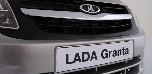 Решётка радиатора автомобилей семейства Лада Гранта