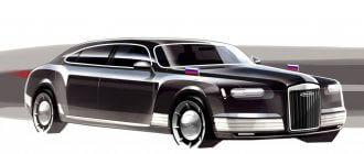 Лимузин семейства Кортеж, 3D-графика