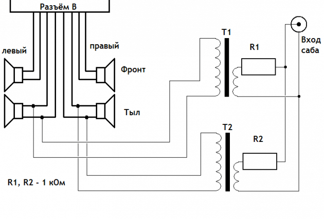 Схема подключения активного саба к ММС, вариант 3