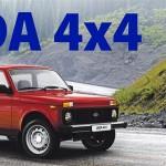 Подробности о повышении цен на автомобили LADA 2015 года выпуска (обновлено)