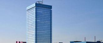 Головное здание компании АвтоВАЗ