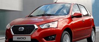 Автомобиль Datsun mi-DO, комплектация Люкс