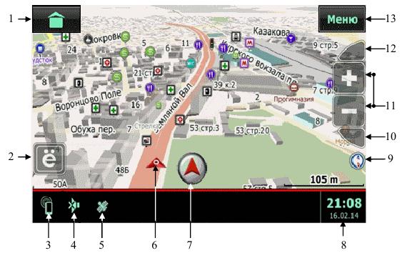 Медиацентр Гранта/Калина-2, экран навигатора основной