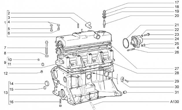 Датчик детонации, двигатель 21116